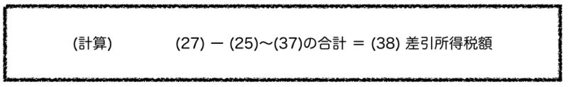 スクリーンショット 2015-02-11 17.59.45