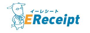 E Receipt