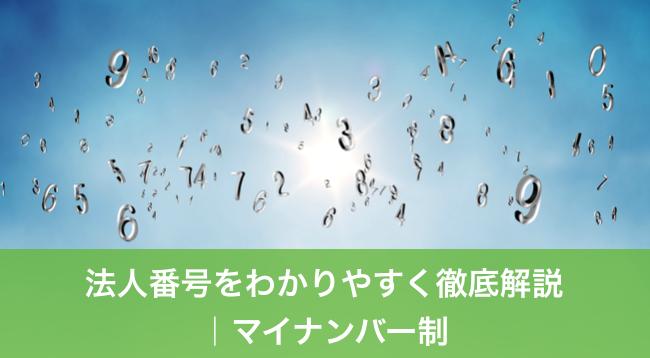 スクリーンショット 2015-04-28 11.50.00