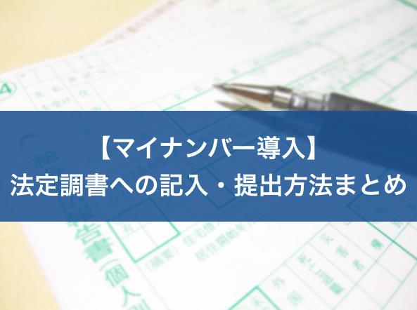 スクリーンショット 2015-04-23 19.20.03