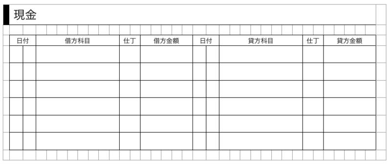 スクリーンショット 2015-04-29 19.39.44