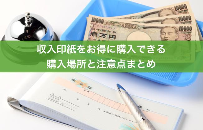 スクリーンショット 2015-04-28 10.50.37