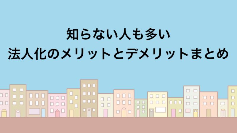 スクリーンショット 2015-04-29 16.41.03
