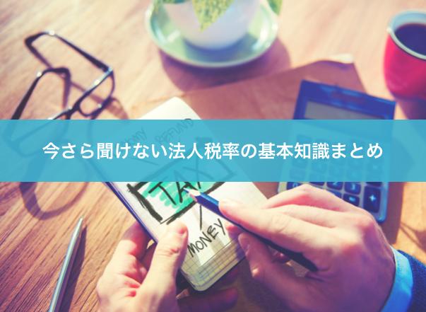 スクリーンショット 2015-05-01 12.53.03