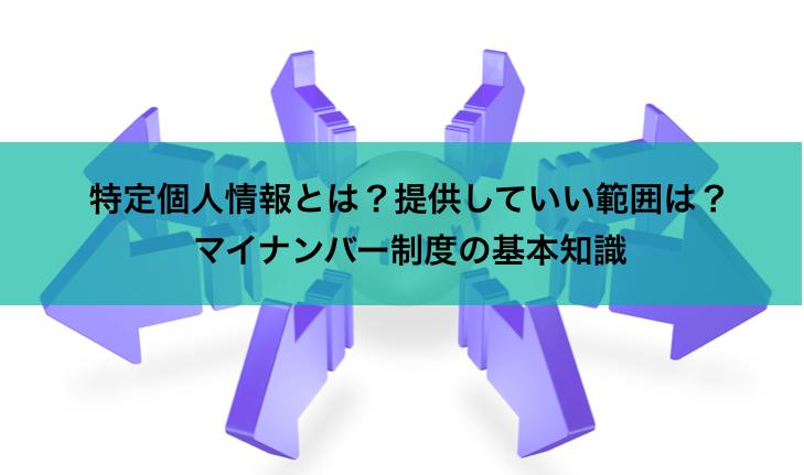 スクリーンショット 2015-05-06 16.33.06