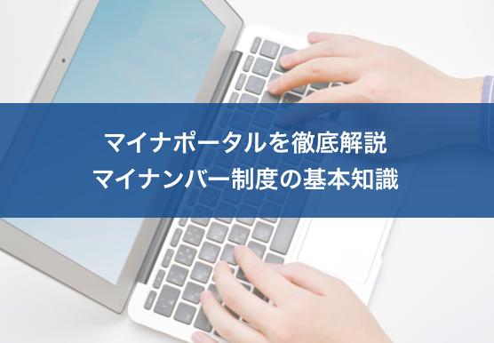 スクリーンショット 2015-05-07 20.48.16