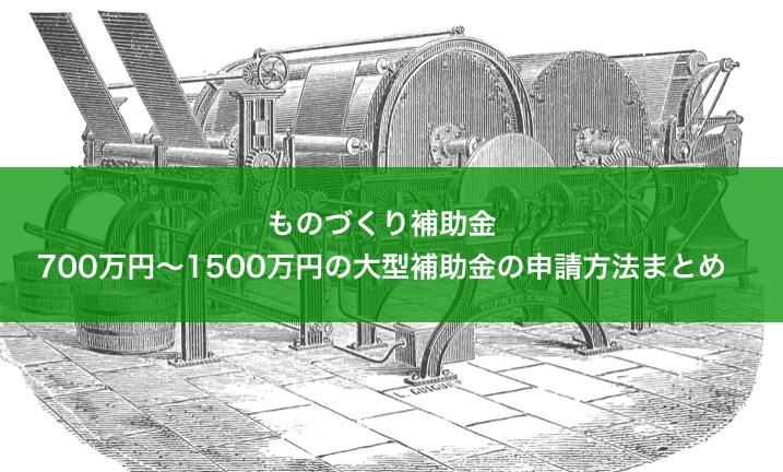 スクリーンショット 2015-05-07 16.31.24