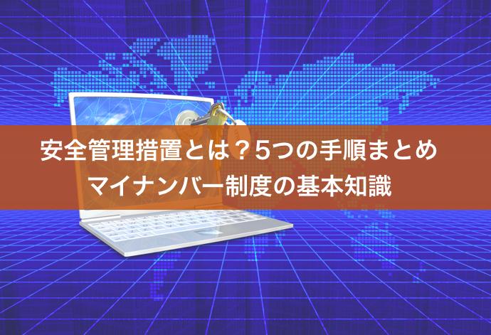 スクリーンショット 2015-05-06 18.02.34