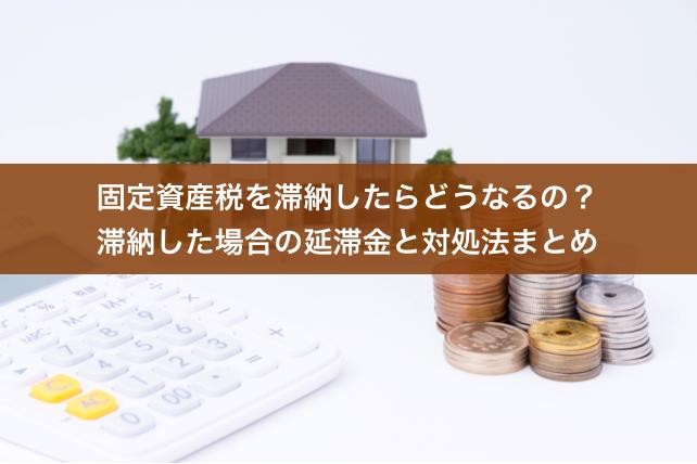 スクリーンショット 2015-05-01 12.22.48