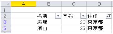 スクリーンショット 2015-06-22 11.49.46