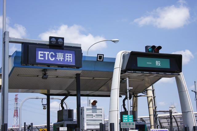 ETC領収書