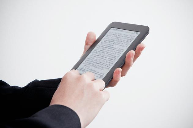 電子書籍 消費税