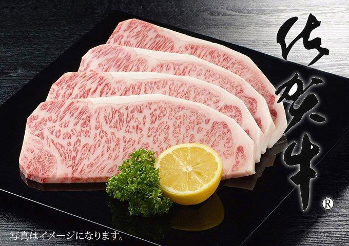 絶品!超高級銘柄A5「佐賀牛」(ステーキ800g)ロース