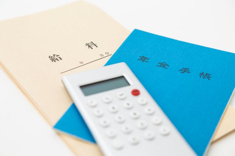 厚生年金保険料
