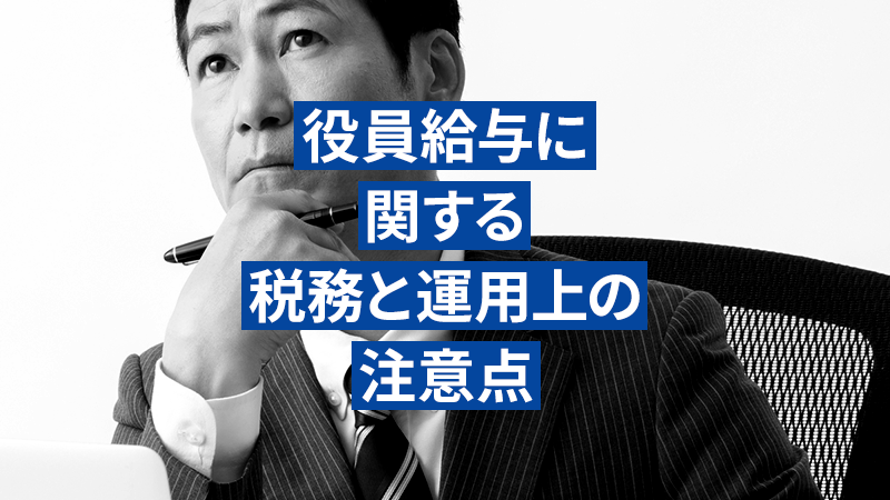 OGP_01_B