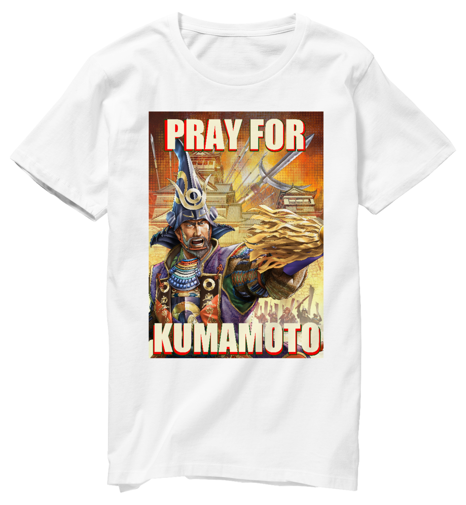 f:id:freehand-kumamoto:20160714114201p:plain