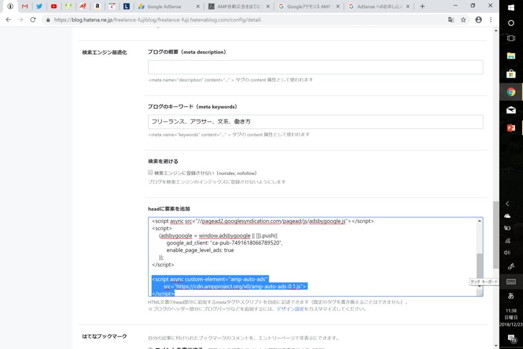 f:id:freelance-fujiblog:20181223133623p:plain
