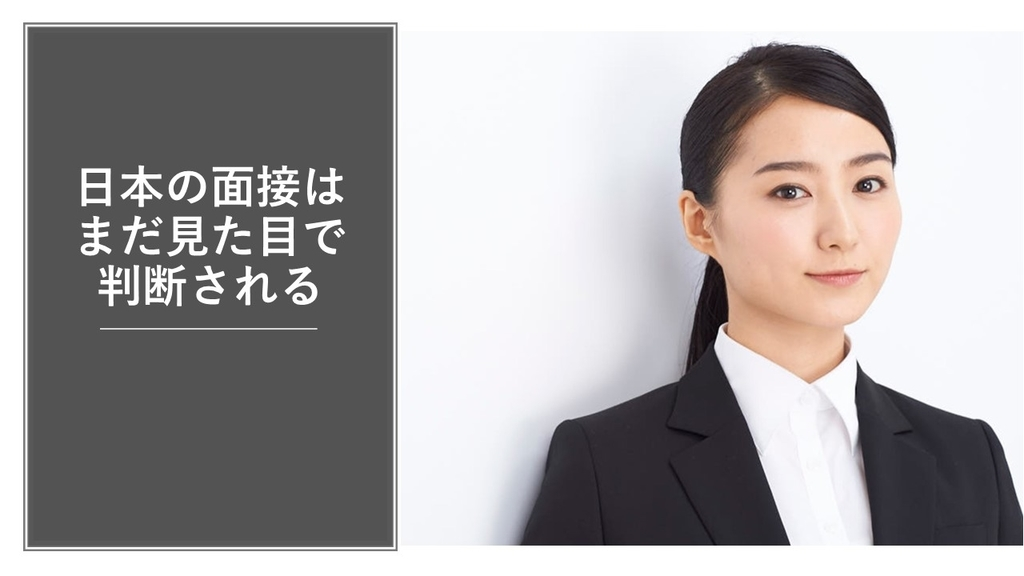 f:id:freelance-fujiblog:20181227193528j:plain