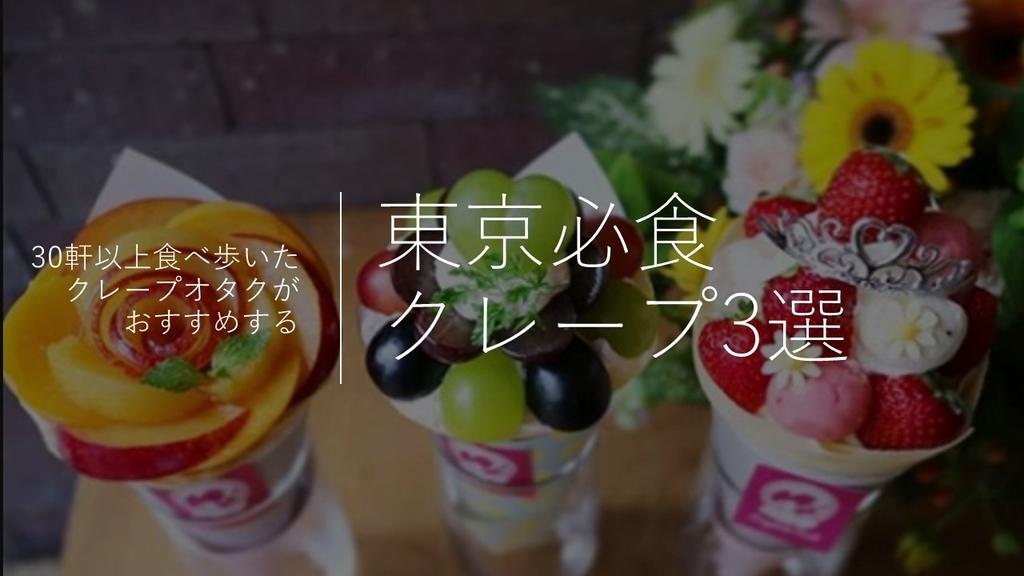 f:id:freelance-fujiblog:20181229122549j:plain