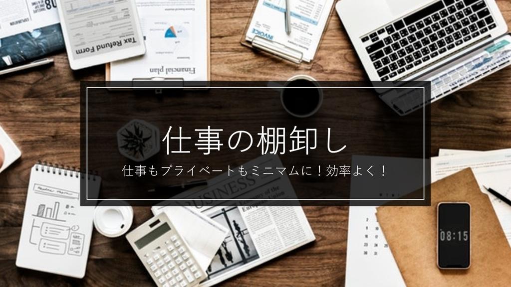 f:id:freelance-fujiblog:20190101132836j:plain