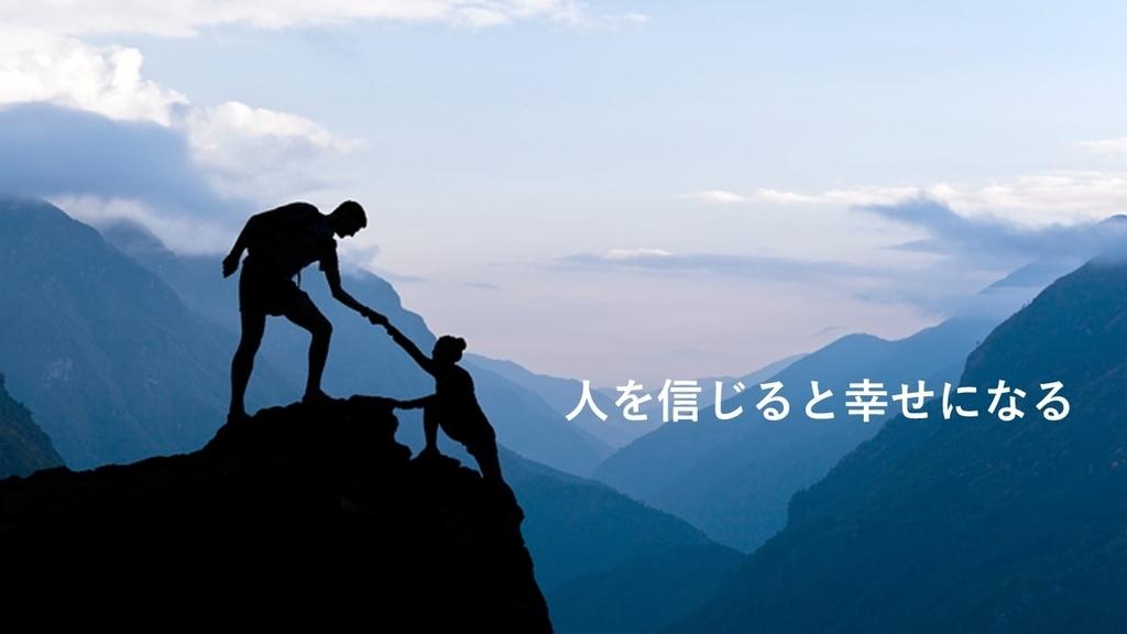 f:id:freelance-fujiblog:20190103152252j:plain