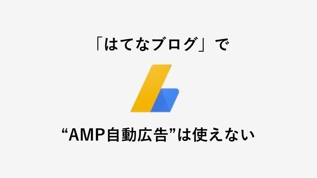f:id:freelance-fujiblog:20190104130011j:plain