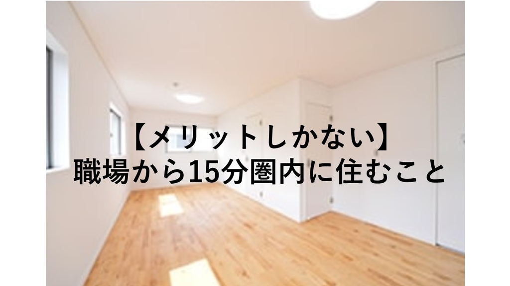 f:id:freelance-fujiblog:20190115202013j:plain