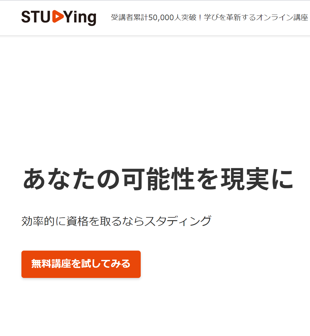 f:id:freelance-fujiblog:20200101143151p:plain
