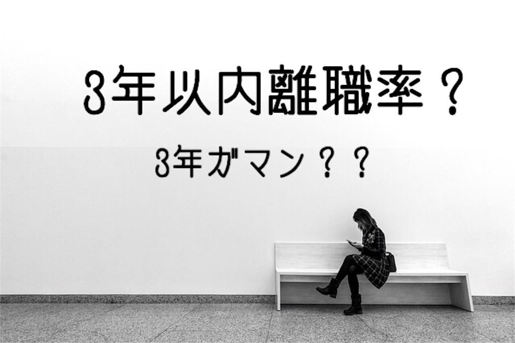 f:id:freelance_writer:20190407154220j:image