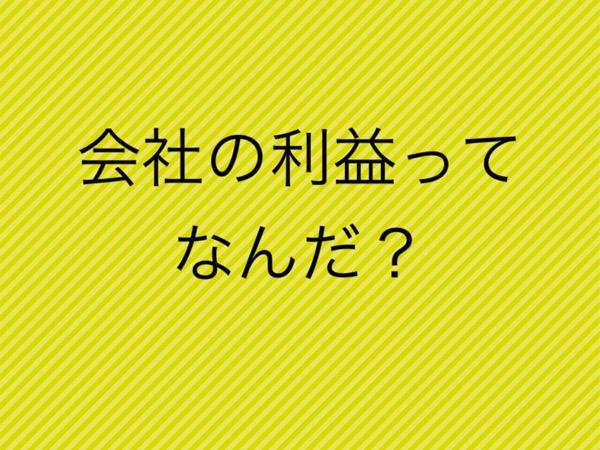 f:id:freelifebloger:20180925235501j:plain