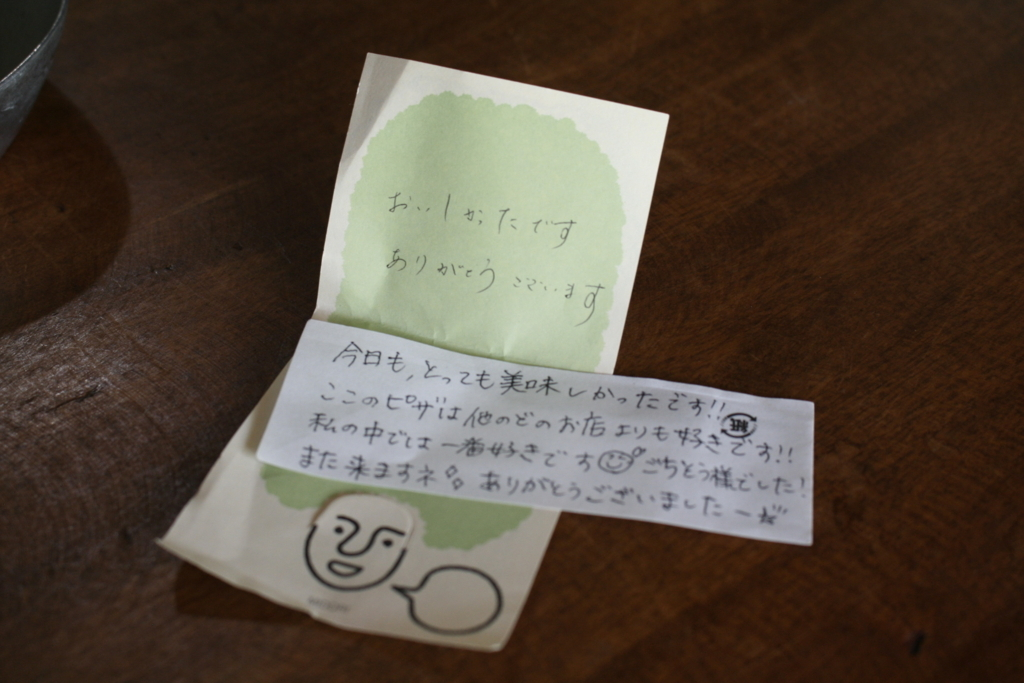 f:id:freelifetakaharu:20180821091323j:plain