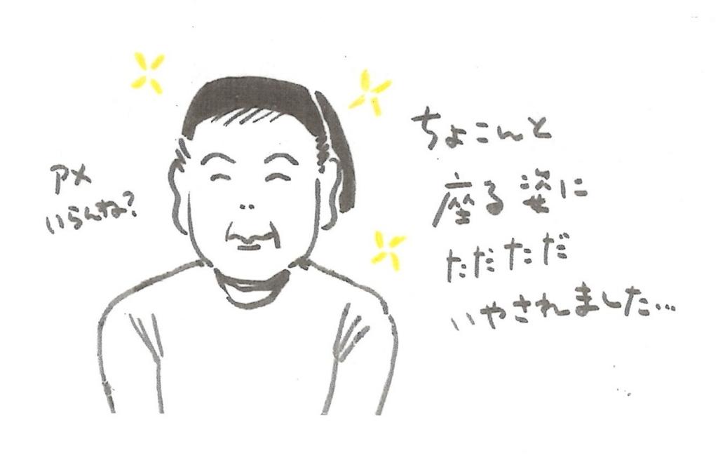 f:id:freelifetakaharu:20180824131506j:plain