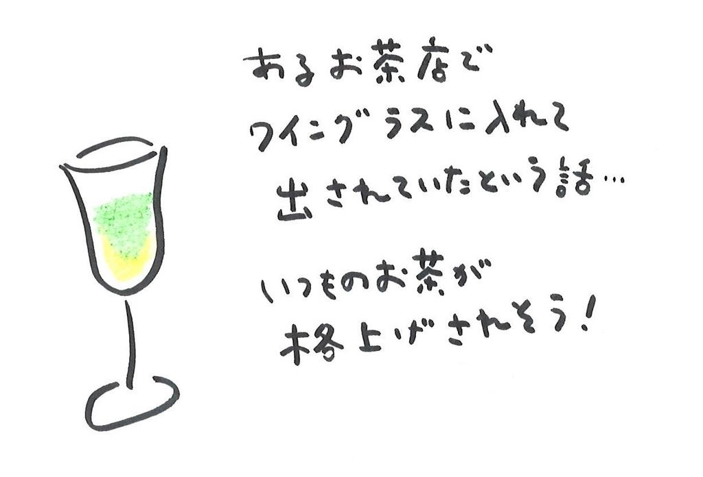 f:id:freelifetakaharu:20180829164511j:plain