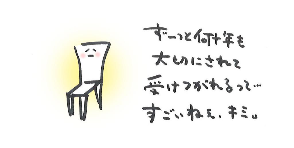 f:id:freelifetakaharu:20181015092751j:plain