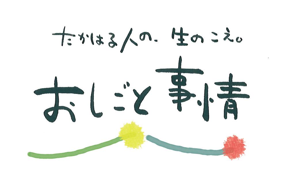 f:id:freelifetakaharu:20181029134837j:plain