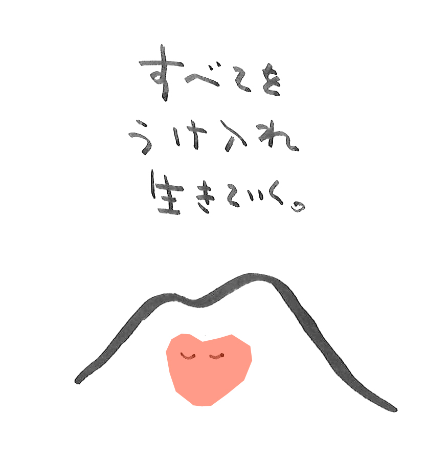 f:id:freelifetakaharu:20190213134258j:plain