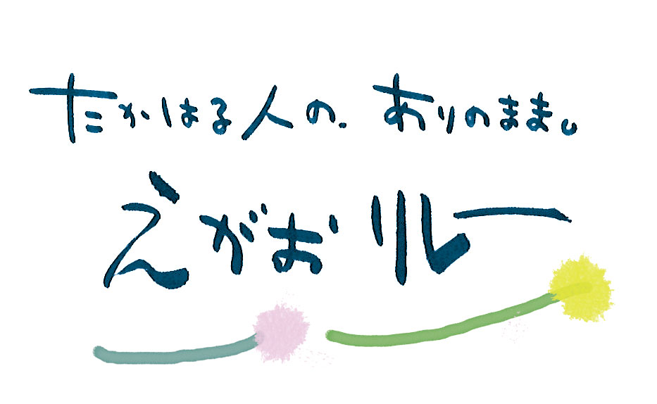 f:id:freelifetakaharu:20190410133631j:plain