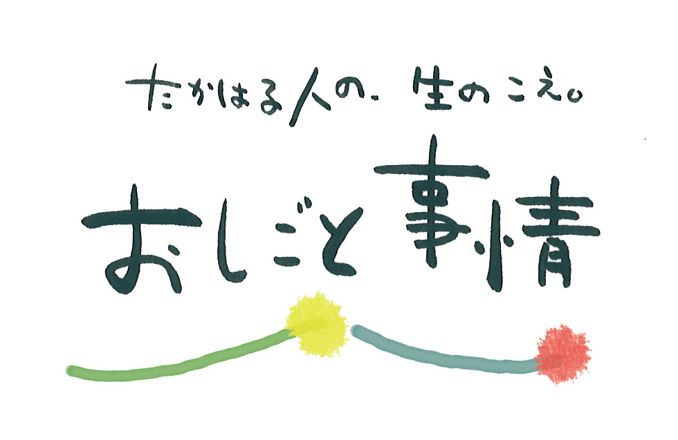 f:id:freelifetakaharu:20190621085857j:plain