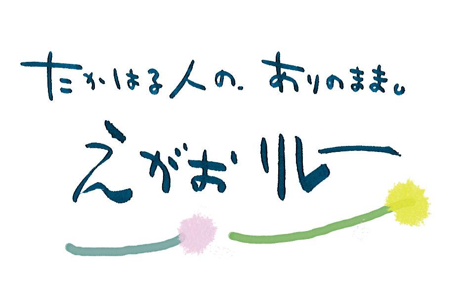 f:id:freelifetakaharu:20190719092133j:plain