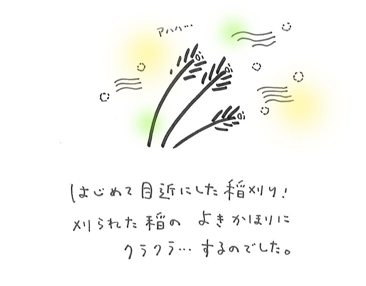f:id:freelifetakaharu:20190930142848j:plain