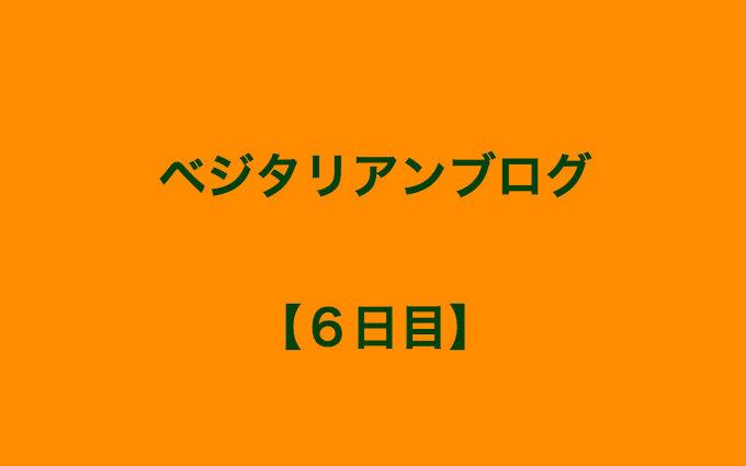 f:id:freeninja:20170206185857j:plain