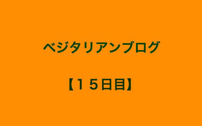 f:id:freeninja:20170215102549j:plain