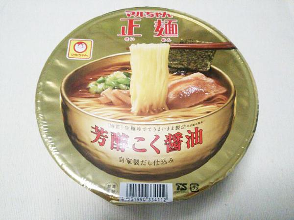 まるちゃん生麺カップ麺
