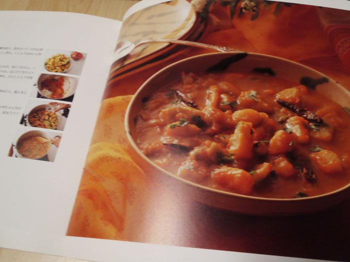 インド料理の本のページ