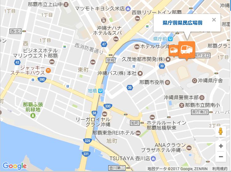 f:id:freeokinawa:20170521161602p:plain