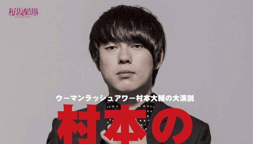 f:id:freeokinawa:20171218145152j:plain