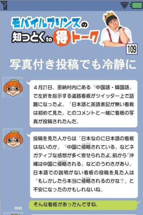 f:id:freeokinawa:20190521213458p:plain