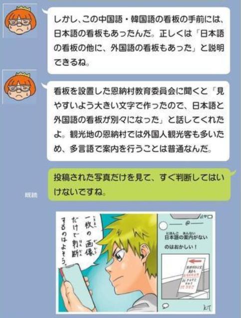 f:id:freeokinawa:20190521213843p:plain