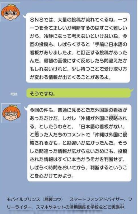 f:id:freeokinawa:20190521214044p:plain