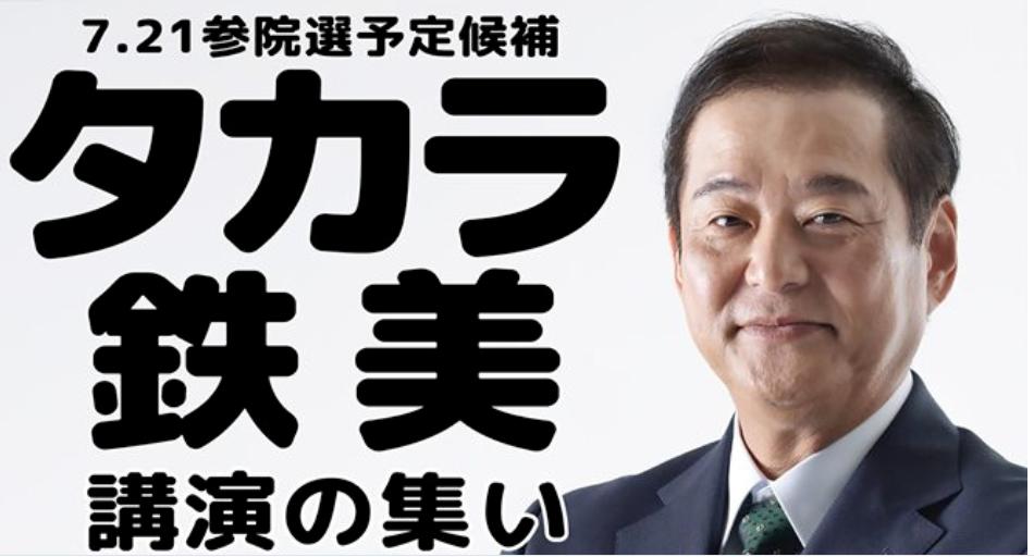 f:id:freeokinawa:20190609015957p:plain